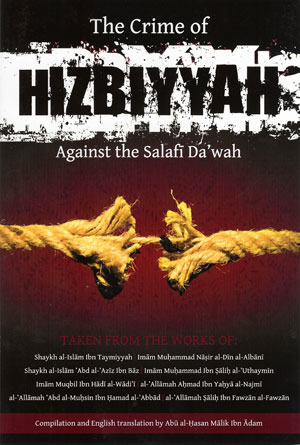 crime of hizbiyyah
