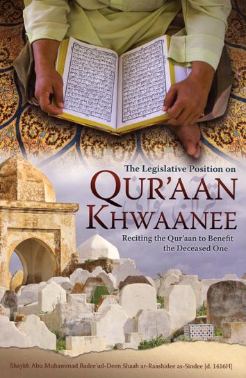 Qur'aan-khwaanee